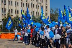 Krasnodar Rosja, Maj, - 1, 2017: Partia LIBERALNO-DEMOKRATYCZNA Rus Obrazy Stock