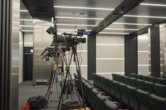 KRASNODAR, RUSIA - 14 de noviembre de 2017: Presione la sala de conferencias adentro Imagen de archivo libre de regalías