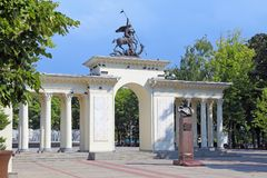 Bust of Georgy Zhukov and the Memorial arch. Krasnodar, RUSSIA - AUGUST 18, 2015: the Bust of Georgy Zhukov and Memorial arch `They are pride Kuban Royalty Free Stock Image