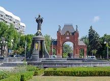 Krasnodar Stock Image