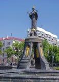 Krasnodar Royalty Free Stock Photo