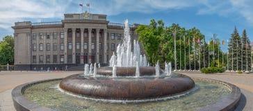 KRASNODAR, RUSSIA - 3 MAGGIO 2017: La costruzione dell'assemblea legislativa fotografia stock