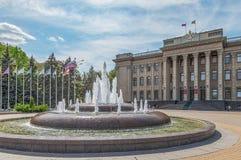 KRASNODAR, RUSSIA - 3 MAGGIO 2017: La costruzione dell'assemblea legislativa fotografie stock libere da diritti