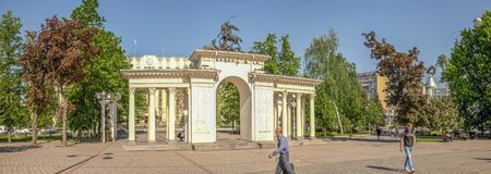 KRASNODAR, RUSSIA - MAY 2, 2017: Panorama with a memorial arch. Krasnodar is a city in the south of Russia, located on the right bank of the Kuban River. A Royalty Free Stock Image