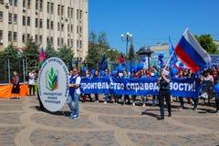 Krasnodar Ryssland - Maj 1, 2017: Folktagandedel i den Maj dagen Royaltyfri Foto