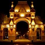 Krasnodar, Triumphal Arch Royalty Free Stock Images