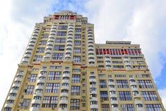 Krasnogorsk Rosja, Kwiecień, - 22, 2015 Nowożytni wysocy nowi budynki mieszkaniowi Zdjęcia Stock