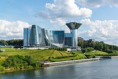 Krasnogorsk Rosja, Lipiec, - 09 2016 dom Moskwa Oblast rząd Obrazy Royalty Free