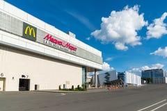 Krasnogorsk, Russie - 9 juillet 2016 Media Markt - appareils de magasin de l'électronique de puissance et ménagers dans la ville  Image stock