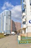 KRASNOGORSK, RUSSLAND - APRIL 22,2015: Die Neubaubezirke in den Vororten Bereich der Wohnentwicklung auf millio ungefähr 2 Lizenzfreies Stockbild