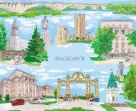 krasnoyarsk Στοκ εικόνα με δικαίωμα ελεύθερης χρήσης