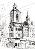 krasnoyarsk Στοκ Εικόνες