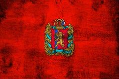 Krasnoyarsk. Grunge and dirty flag illustration. Perfect for background or texture purposes royalty free illustration