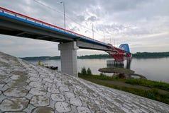 Krasnoyarsk, Krasnoyarsk region - 15 August 2012: the Bridge ove Stock Photos
