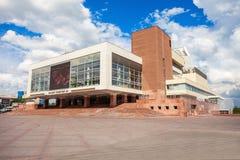 Krasnoyarsk Regional Philharmonic Society Royalty Free Stock Images