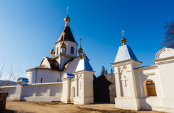 Krasnoyarsk, Russia - April 2, 2015: excursion to the Uspensky m Stock Photo