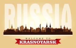 Krasnoyarsk Russia city skyline vector silhouette. Illustration vector illustration