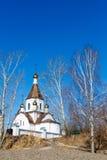 Krasnoyarsk Ryssland - April 2, 2015: utfärd till Uspenskyen M royaltyfri foto