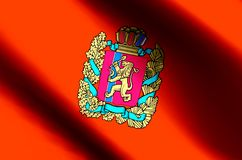 Krasnoyarsk colorful waving and closeup flag illustration. Perfect for texture and background royalty free illustration