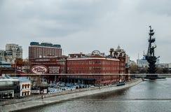 Krasny Octiabr-konfektaffär och konst-mitt i Moskva Arkivbilder