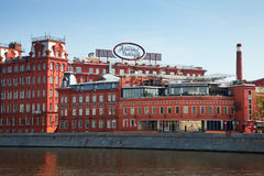 Krasny Oktyabr factory from Moskva River side Royalty Free Stock Photos