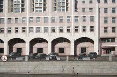 Krasnye Holmy Moscow Stock Photography