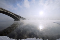 Krasoyarsk Kommunalnii the bridge. 26 january 2016 the Yenisei river Stock Photo