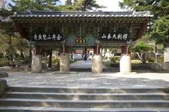 Krean Buddhism temple Royalty Free Stock Photos
