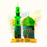 Kreative Moschee für Eid al-Adha Mubarak Lizenzfreie Stockfotos
