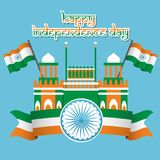 Kreativer Indien-Unabhängigkeitstag-Design-Vektor Art Logo Stockfotografie