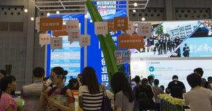 Kreatywnie blok w 2016 Chengdu innowaci i przedsiębiorczość jarmarku Zdjęcia Stock