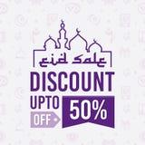 Kreatywnie Eid sprzedaży plakat Fotografia Stock