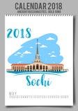 Kreatywnie kalendarz 2018 z - mieszkanie barwił ilustrację, szablon Zdjęcie Stock