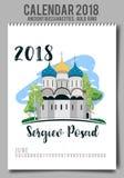 Kreatywnie kalendarz 2018 z - mieszkanie barwił ilustrację, szablon Obraz Royalty Free
