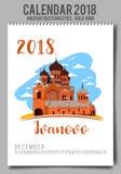 Kreatywnie kalendarz 2018 z - mieszkanie barwił ilustrację, szablon Zdjęcia Royalty Free