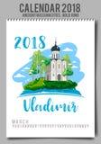 Kreatywnie kalendarz 2018 z - mieszkanie barwił ilustrację, szablon Fotografia Royalty Free