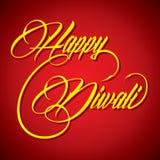 Kreatywnie kaligrafia tekst Szczęśliwy Diwali Zdjęcia Royalty Free