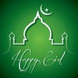 Kreatywnie kaligrafia teksta szczęśliwy eid Zdjęcie Royalty Free
