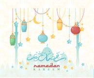 Kreatywnie kartka z pozdrowieniami projekt dla świętego miesiąca muzułmański społeczność festiwal Ramadan Kareem Arabskie dekorac royalty ilustracja