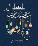 Kreatywnie plakatowy projekt dla świętego miesiąca muzułmański społeczność festiwal Ramadan Kareem Arabskie dekoracje ilustracja wektor