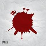 Kreatywnie projektów pomysły dla Japonia lub inspiracja ilustracja wektor