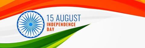 Kreatywnie sztandaru projekt dla indyjskiego dnia niepodległości 15th augus Ilustracji