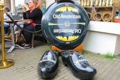 Kreatywnie uliczny projekt blisko kawiarnia tarasu w Amsterdam Nethe Zdjęcia Stock