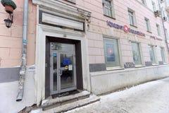 Krediteuropa-Bank Nizhny Novgorod Russland Stockfoto