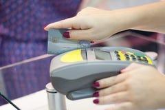 Kreditkarte Stockfotografie