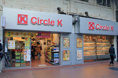Kreis k in Hong Kong Stockbild