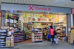 Kreis k in Hong Kong Stockfotos