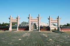 Kreisdamm im Tiantan Park Stockbild