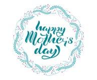 Kreisen Sie die Blumenrahmenwindhand ein, die glücklichen Mutter ` s Tag beschriftend geschrieben wird vektor abbildung