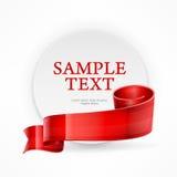 Kreisrahmen mit Text Lizenzfreie Stockbilder